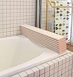 カルパッタ プリート 風呂ふた W14 シェルピンク 幅80cm*長さ140cm(1本入)
