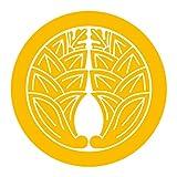 imoninn 家紋ステッカー【丸に抱茗荷】019 カッティングタイプ <90mm> 黄色
