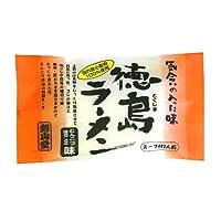 徳島ラーメン(とんこつ醤油)2食単品
