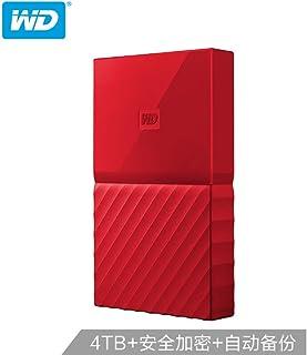 【618年中大促】WD 西部数据 My Passport 2.5英寸 4TB 中国红(硬件加密 自动备份) WDBYFT0040BRD USB3.0 移动硬盘 默认开电子发票 可开专票