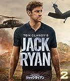 CIA分析官 ジャック・ライアン シーズン2<トク選BOX>[DVD]