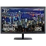 JN-IPS2777WQHD 27型ワイドWQHD LEDモニター 液晶ディスプレイ