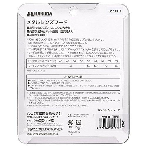 HAKUBA(ハクバ)『メタルレンズフード52mm』