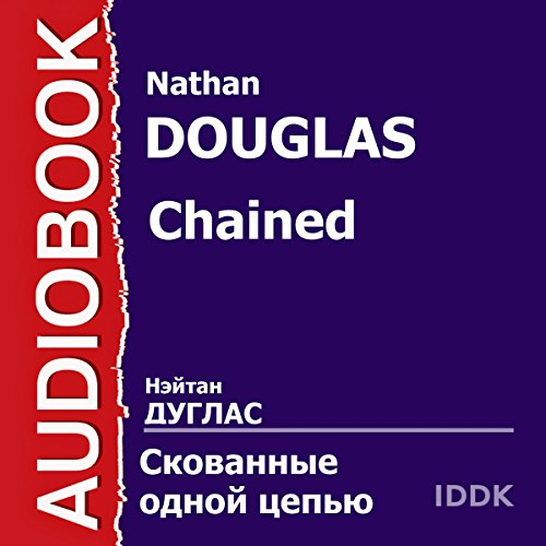 Chained [Russian Edition] audiobook cover art