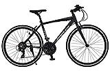 ANIMATO(アニマート) クロスバイク ENFLER(アンフレア) ガンメタ 700C アルミフレーム シマノ21段変速 A-31 1720x960x570mm
