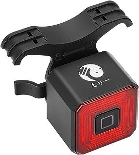 もりー テールライト 自転車 スマートブレーキ感応 ロードバイク 軽量 自転車用リアライト テールランプ バックライト 自動点灯 USB充電式 オートライト 高輝度 LED 長時間持続 ブレーキ感応 IPX5防水 安全