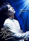 JUNG YONG HWA JAPAN CONCERT 2017 Summer Calling <DVD>
