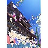 【Amazon.co.jp限定】おそ松さん ULTRA NEET BOX[Blu-ray](メーカー特典:描き下ろしマスクケース)(オリジナル特典:デカ缶バッジ6種セット+2Lブロマイド7枚セット)