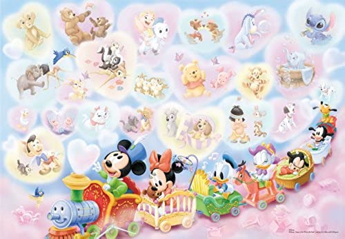 Baby World D-1000-371 1000 fluffy piece (japan import)