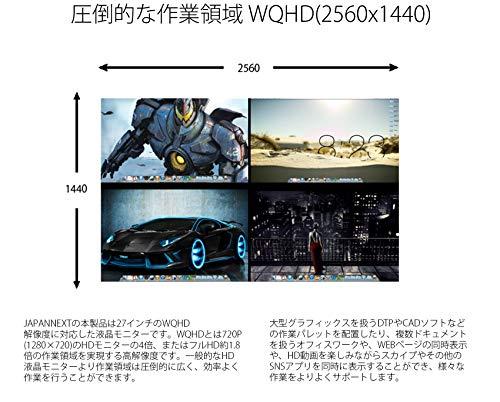 JAPANNEXT27型WQHD搭載、165Hz対応ゲーミングモニターJN-27GT165WQHDR