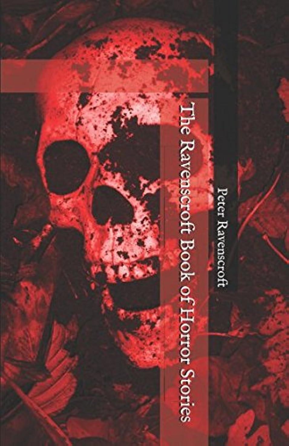 見つけるメアリアンジョーンズ遅いThe Ravenscroft Book of Horror Stories