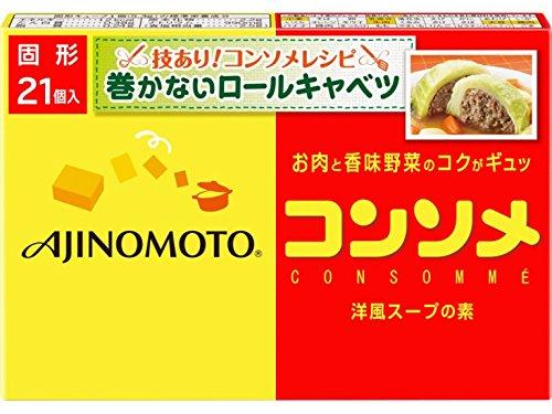 味の素コンソメ 固形 21個入箱