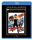 マーク・アーウィン : DVD・ブルーレイ - 映画.com