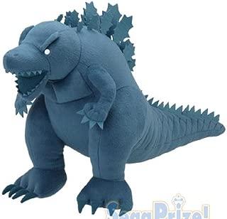 Godzilla 2017 Monster Planet MEJ Big Stuffed Plush Figure Toy