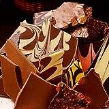 【NEW】チュベ・ド・ショコラ 選べる割れチョコミックス 12種 1.0kg (ミルク多め)