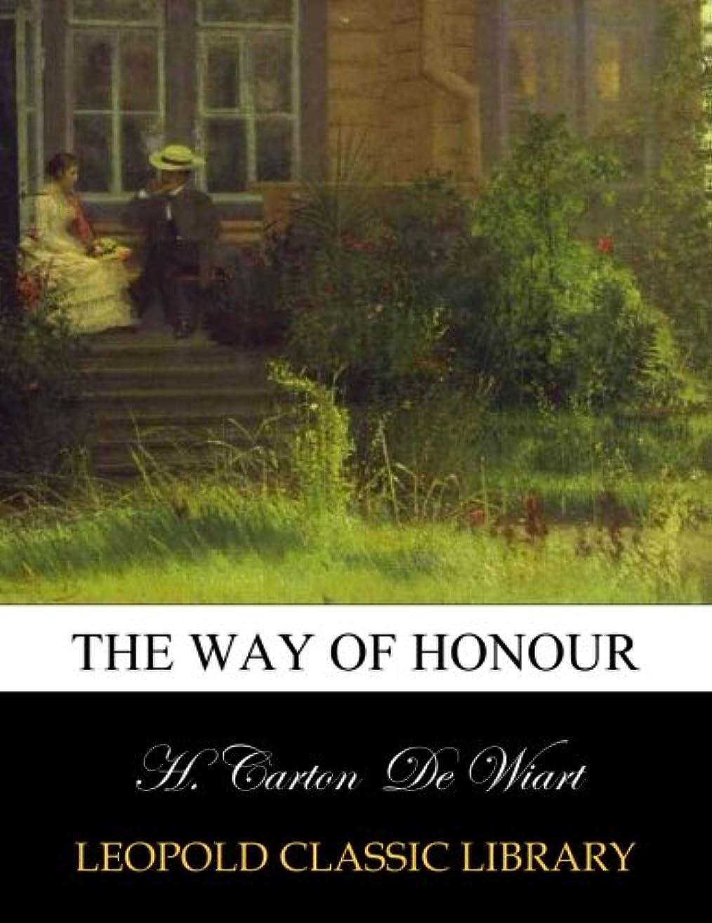 問題大学院別れるThe way of honour