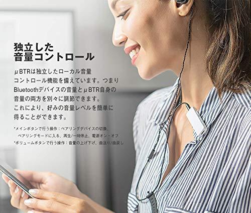 FiiOμBTRブラックSBCAACaptX対応Bluetoothレシーバー9時間連続再生通話用マイク内蔵USBType-CカーステレオNFCペアリングSiriマルチペアリング対応