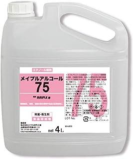 メイプルアルコール75 4L 除菌アルコール
