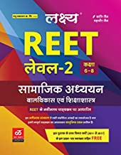 Lakshya REET Level 2 6 8 Samajik adhyan Child Development and Pedagogy Last year question paper free