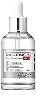 Manyo Factory Galactomyces Niacin Special Treatment Essence