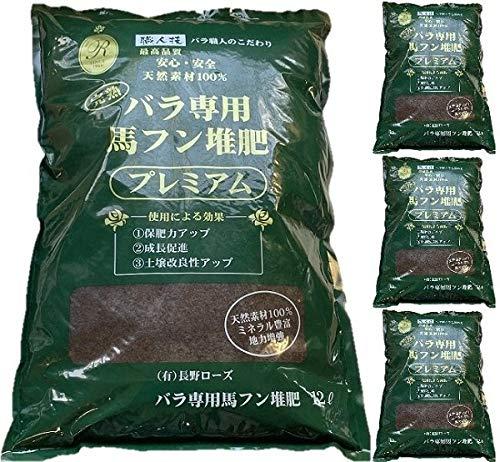 バラ専用 完熟馬フン堆肥 プレミアム 4袋セット by ROSE FACTORY