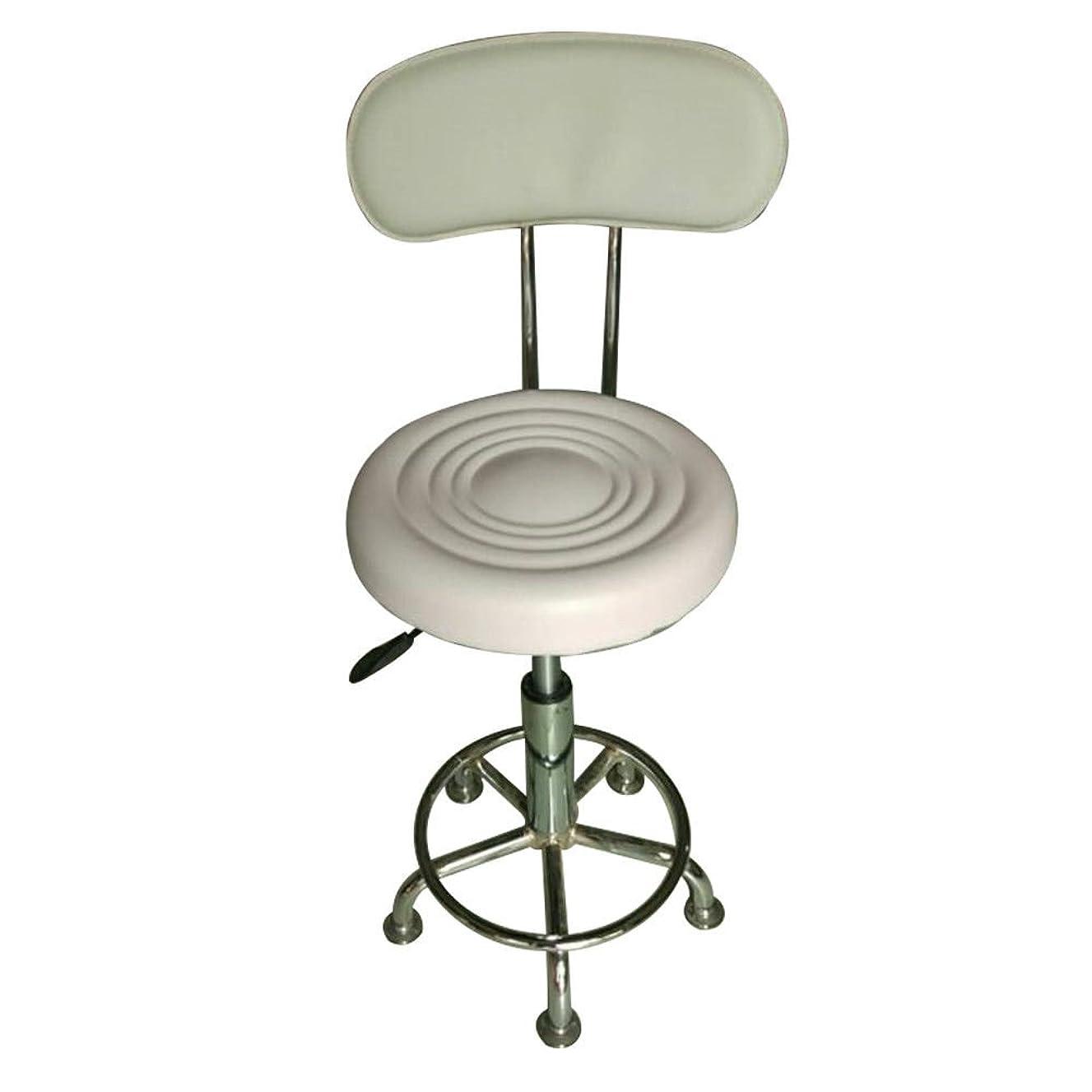 Work Shop Stool Bench Mechanics Chair Garage Adjustable Height Seat