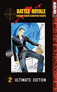 Battle Royale Ultimate Edition Volume 2 (v. 2)