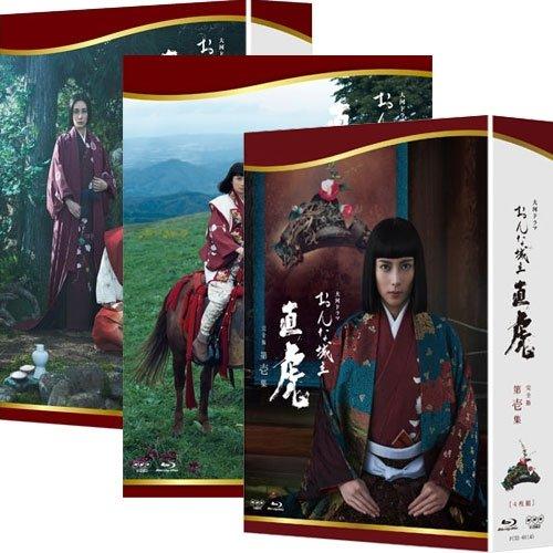 大河ドラマ おんな城主 直虎 完全版 ブルーレイBOX 全3巻セット