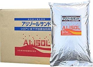 シロアリ駆除 床下不快害虫防除剤 ニューアリゾールサンド 10kg×2袋
