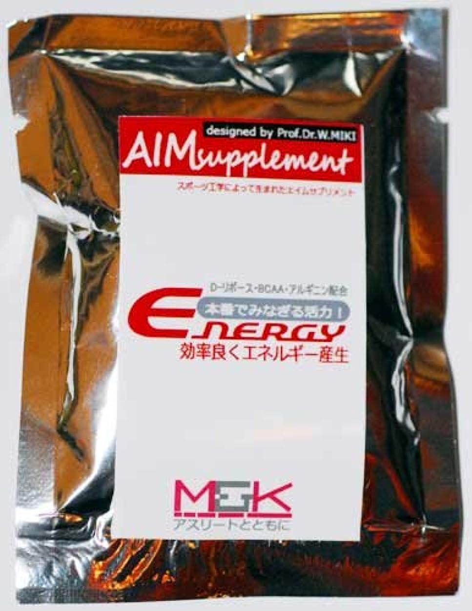 未来筋肉のピークM&K エイムサプリメント エナジー(D-リボース?BCAA?アルギニン配合)