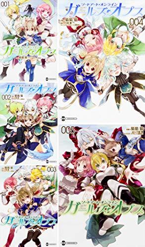 ソードアート・オンライン ガールズ・オプス コミック1-5巻セット (電撃コミックスNEXT)