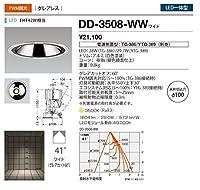 山田照明/ダウンライト DD-3508-WW