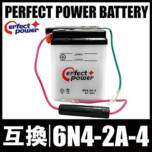 パーフェクトパワー 6N4-2A-4 開放型 6V バイクバッテリー【シャリィCF50 スーパーカブC50 パリエ ベンリイCD50 XL125S】