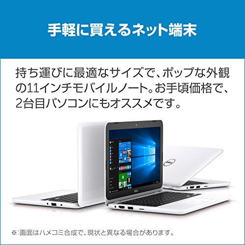 『Dell ノートパソコン Inspiron 11 Celeronモデル ホワイト 17Q11W/Windows10/11.6インチ/2GB/32GB』の3枚目の画像