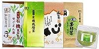 【農薬、化学肥料不使用 九州産 有機煎茶福袋 Bセット!!】おまけ付き