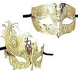 Xvevina Venetian Metal Masquerade Mask for Couples