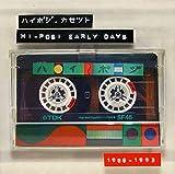 ハイポジ・カセット~hi-posi early days 1988-1993~