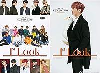 韓国雑誌 1st Look(アットスタイル)2018年 9月号 CE WANNA ONE: ユン・ジソン 特集 162