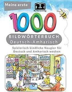 Interkultura Meine ersten 1000 Wörter Bildwörterbuch Deutsch-Amharisch: Bildwörterbuch für Deutsch als Fremdsprache und Am...