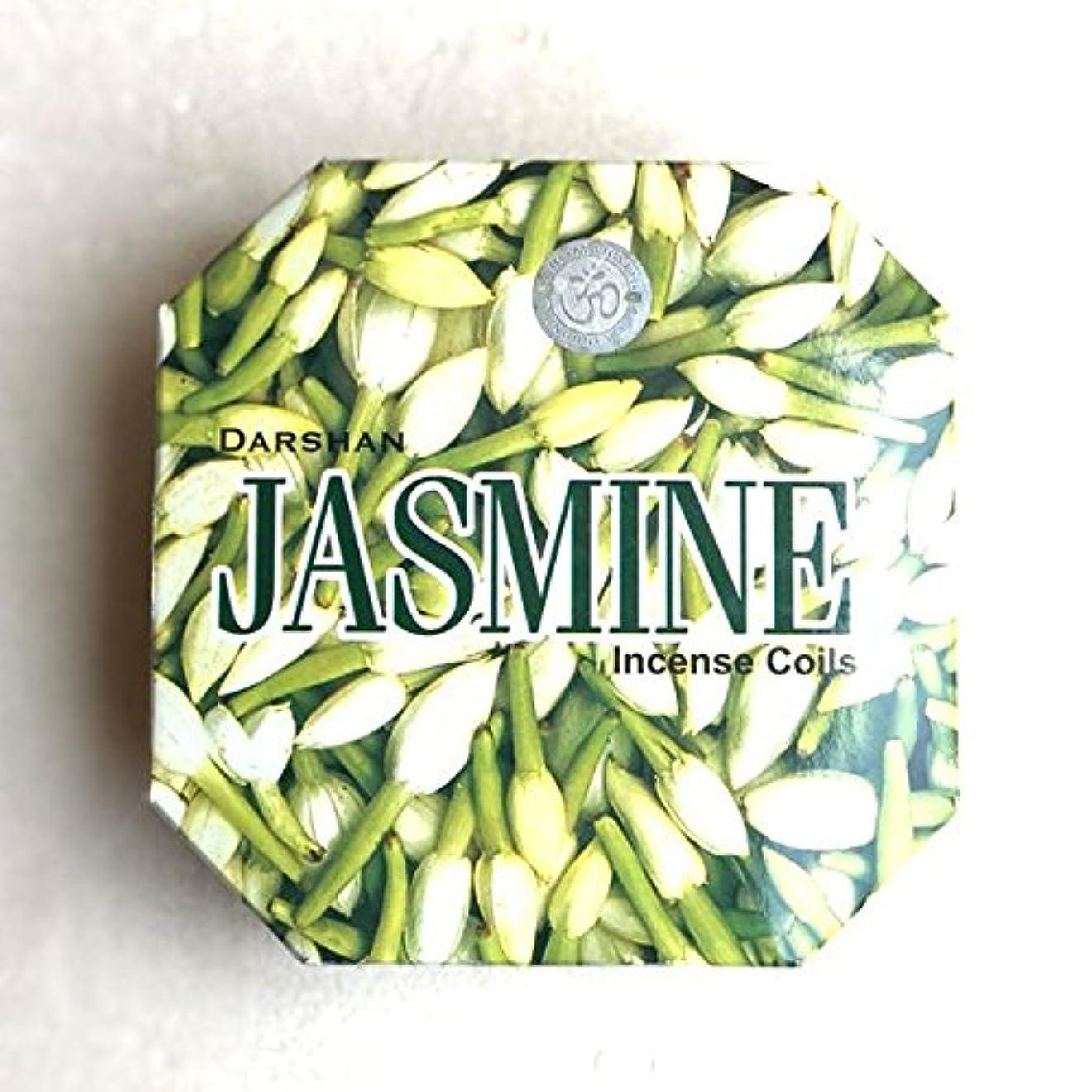 ヒューズキャスト教えるバリタイ 渦巻き香 ジャスミンの花の香りのお香 JASMINE ジャスミン
