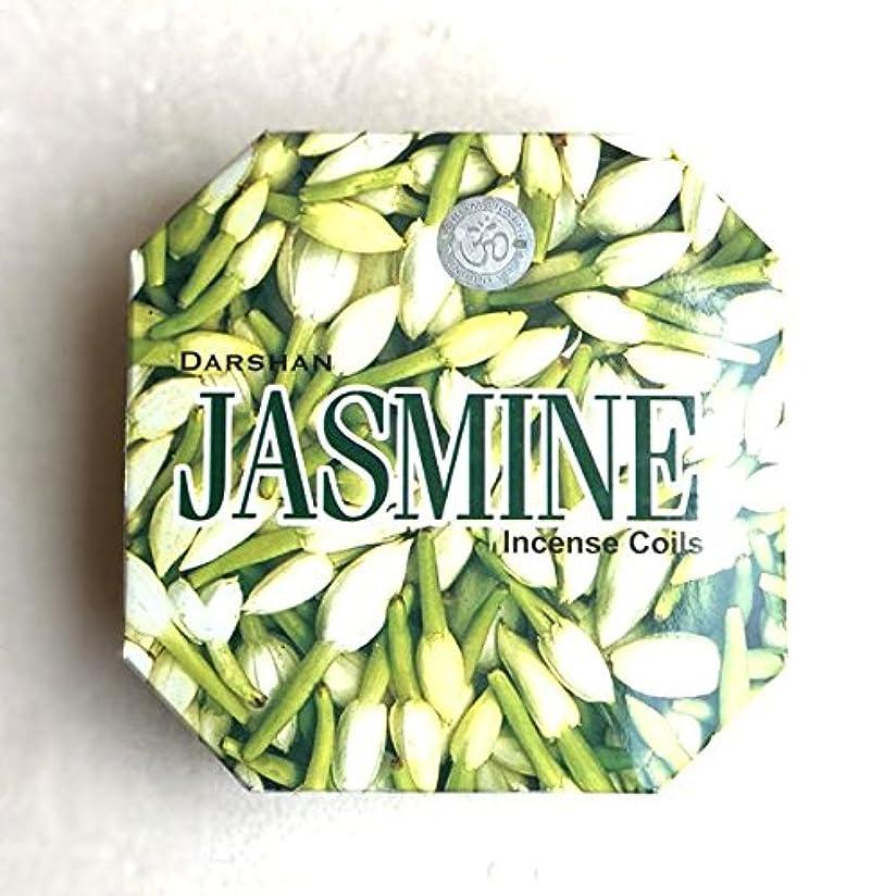 是正移動するふりをするバリタイ 渦巻き香 ジャスミンの花の香りのお香 JASMINE ジャスミン