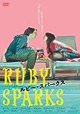 ルビー・スパークス [DVD] image