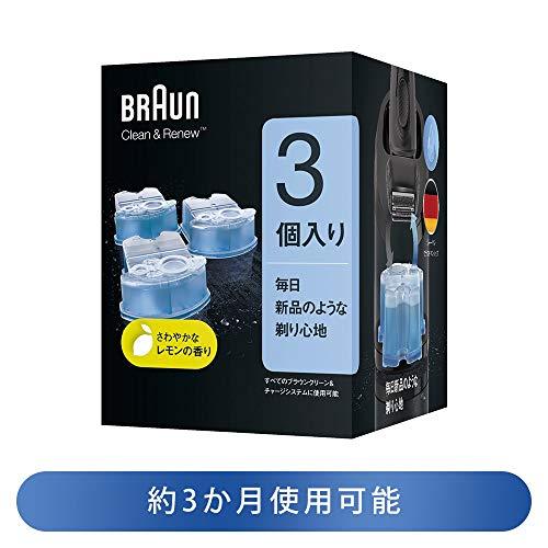 『【99.9%除菌】ブラウン アルコール洗浄液 (3個入) メンズシェーバー用 CCR3 CR[正規品]』の5枚目の画像