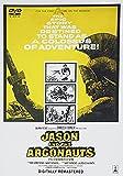 アルゴ探検隊の大冒険 [DVD]