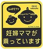 フリート ピコママ セーフティーステッカー 妊婦ママ すくすく(1枚入)
