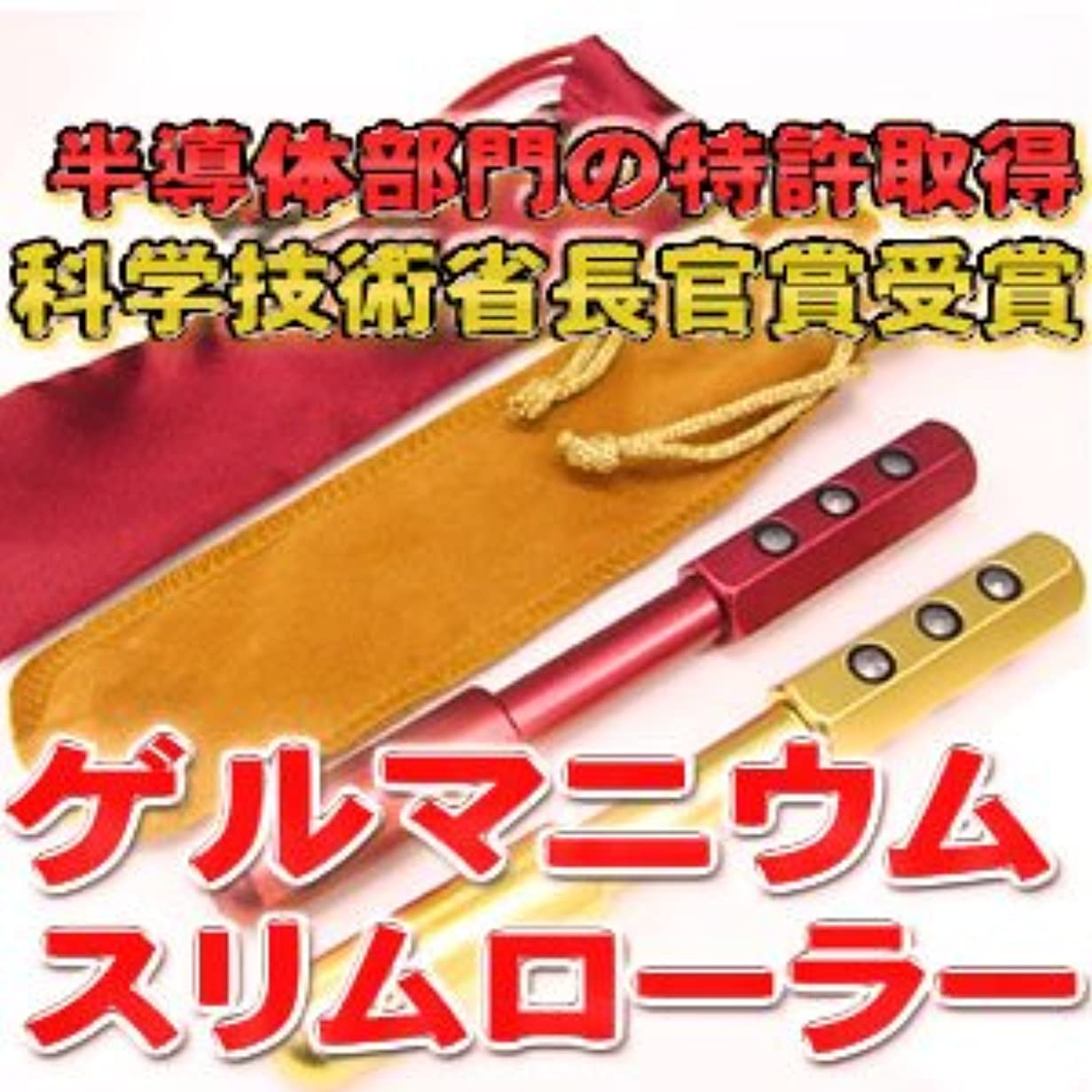 普遍的な敵救援ゲルマニウムスリムローラー (半導体ビューティーローラー)(フェイスバージョン) ピンク