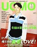 UOMO(ウオモ) 2020年 01 月号 雑誌