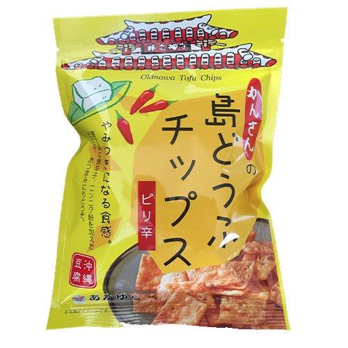 島どうふチップス ピリ辛 65g×14袋 あかゆら 沖縄豆腐 とうふがサクッ やみつき食感 ヘルシーなおやつ