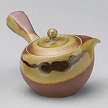 Yamakiikai pottery Tokoname Japanese Yellow