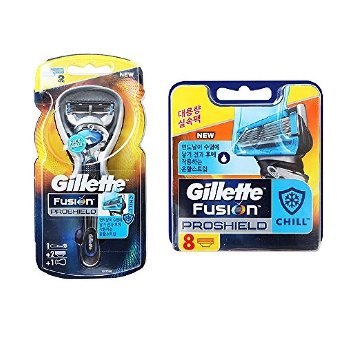 銅タクシー不適切なGillette Fusion Proshield Chill Blue 1本の剃刀と10本の剃刀刃 [並行輸入品]